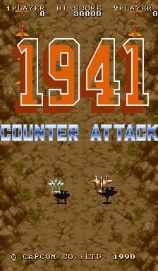 Обложка игры 1941 - Counter Attack ( - cps1)