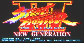 Обложка игры Street Fighter III - New Generation