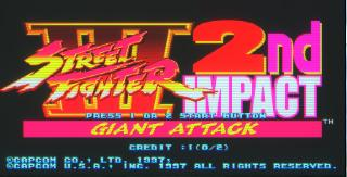Обложка игры Street Fighter III 2nd Impact - Giant Attack
