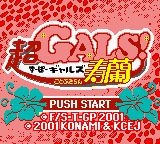 Обложка игры Chou Gals! Kotobuki Ran (GameBoy Color - gbc)