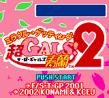 Обложка игры Chou Gals! Kotobuki Ran 2 - Miracle Getting (GameBoy Color - gbc)