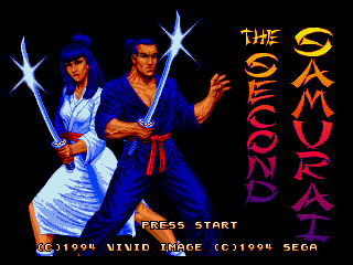 Обложка игры Second Samurai, The (Sega Mega Drive - gen)