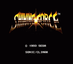 Обложка игры Shining Force (Sega Mega Drive - gen)