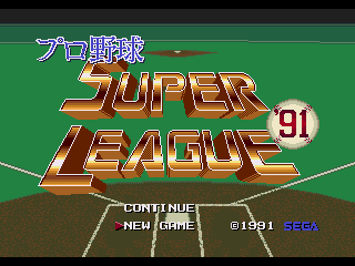 Обложка игры Super League 91 (Sega Mega Drive - gen)