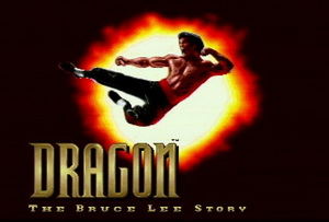 Обложка игры Dragon: The Bruce Lee Story ( - jag)