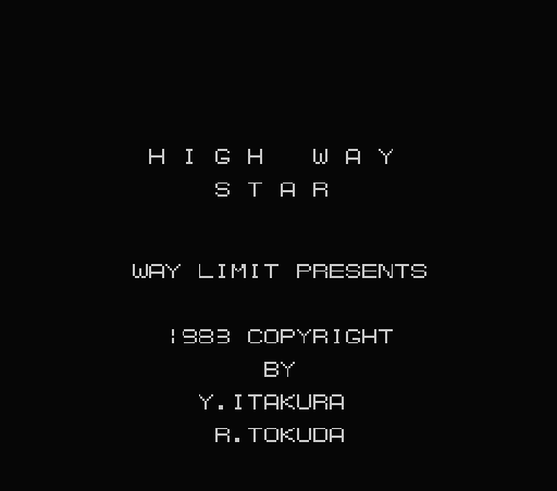 Обложка игры High Way Star (Machines with Software eXchangeability - msx1)