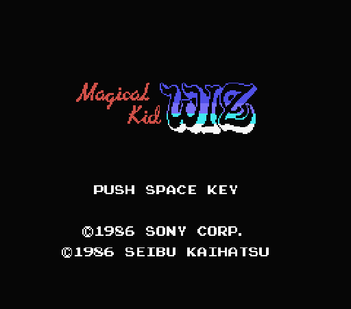 Обложка игры Magical Kid Wiz (Machines with Software eXchangeability - msx1)