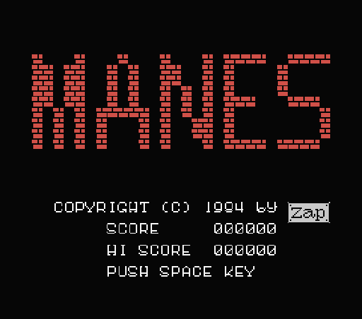 Обложка игры Manes (Machines with Software eXchangeability - msx1)