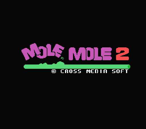 Обложка игры Mole Mole 2 (Machines with Software eXchangeability - msx1)