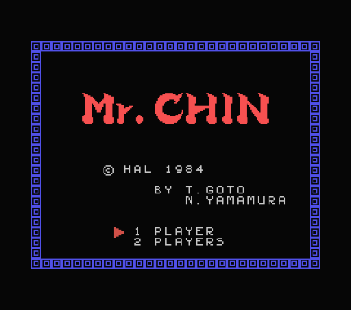 Обложка игры Mr. Chin (Machines with Software eXchangeability - msx1)