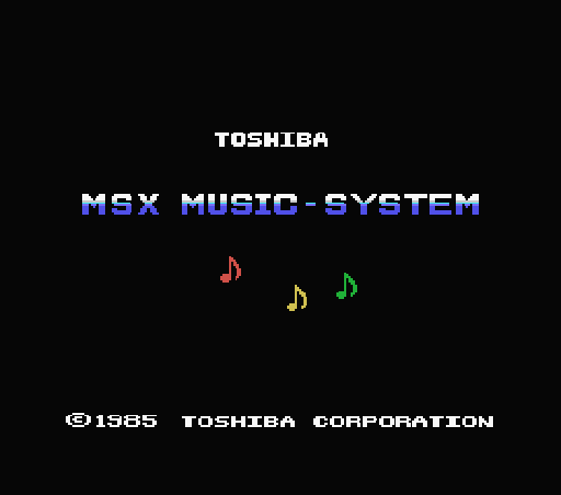 Обложка игры MSX Audio (Machines with Software eXchangeability - msx1)