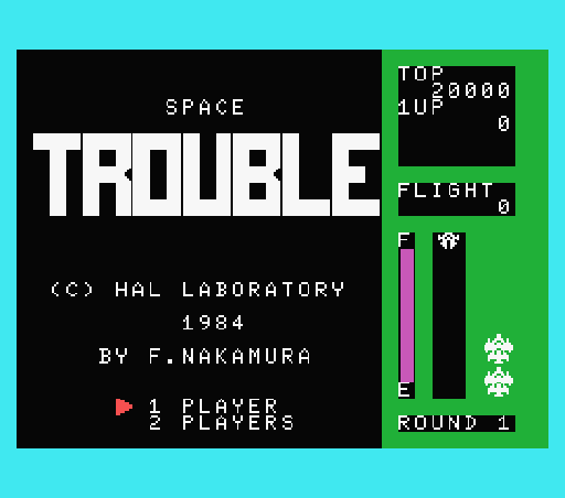 Обложка игры Space Trouble (Machines with Software eXchangeability - msx1)