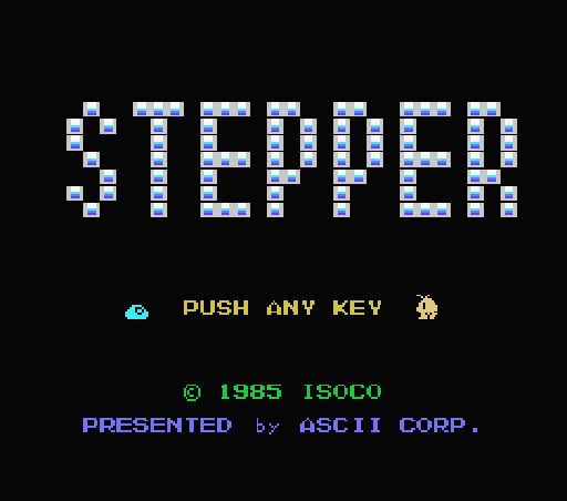 Обложка игры Stepper (Machines with Software eXchangeability - msx1)