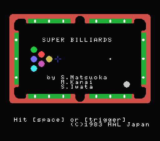 Обложка игры Super Billiards (Machines with Software eXchangeability - msx1)