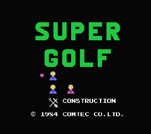 Обложка игры Super Golf (Machines with Software eXchangeability - msx1)