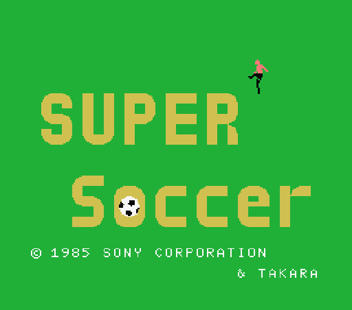 Обложка игры Super Soccer (Machines with Software eXchangeability - msx1)