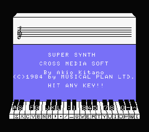 Обложка игры Super Synth (Machines with Software eXchangeability - msx1)