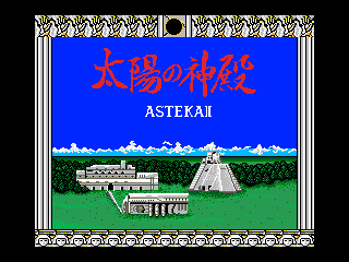 Обложка игры Taiyouno Sinden - Astekai (Machines with Software eXchangeability 2 - msx2)