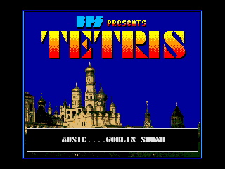 Обложка игры Tetris (Machines with Software eXchangeability 2 - msx2)