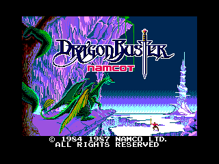 Обложка игры Dragon Buster (Machines with Software eXchangeability 2 - msx2)