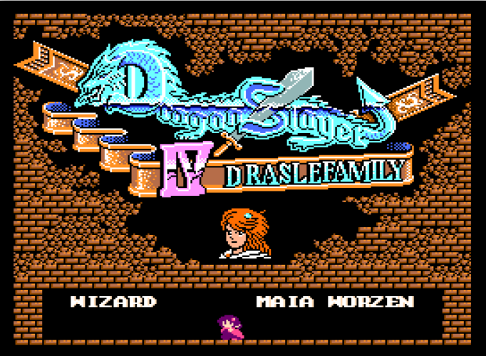 Обложка игры Dragon Slayer 4 (Machines with Software eXchangeability 2 - msx2)