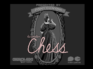 Обложка игры Kenpelen Chess (Machines with Software eXchangeability 2 - msx2)