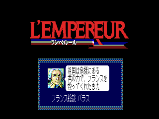Обложка игры Lempereur (Machines with Software eXchangeability 2 - msx2)