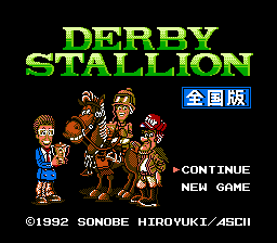 Обложка игры Derby Stallion - Zenkoku Han (Dendy - nes)