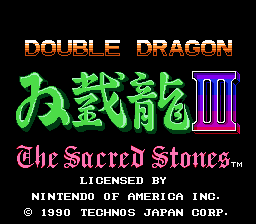 Обложка игры Double Dragon III - The Rosetta Stone (Dendy - nes)