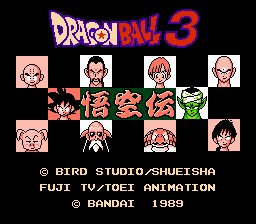 Обложка игры Dragon Ball 3 - Gokuu Den (Dendy - nes)