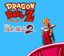Обложка игры Dragon Ball Z - Super Butouden 2 (Dendy - nes)