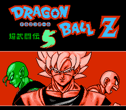 Обложка игры Dragon Ball Z V (Dendy - nes)