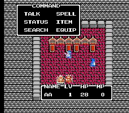Обложка игры Dragon Quest II - Akuryou no Kamigami (Dendy - nes)