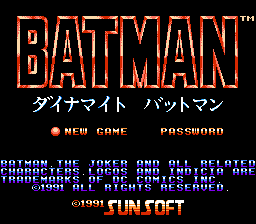 Обложка игры Dynamite Batman (Dendy - nes)