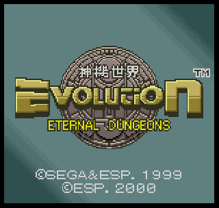 Обложка игры Evolution - Eternal Dungeons