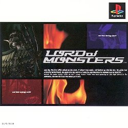 Игра Lord of Monsters (PlayStation - ps1)