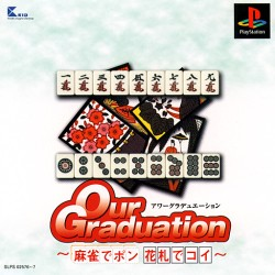 Игра Ma-Jyan de Pon! Hanahuda de Koi! Our Graduation (PlayStation - ps1)