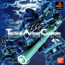 Обложка игры Tactical Armor Custom Gasaraki ( - ps1)