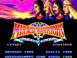 Обложка игры Miracle Warriors - Seal of the Dark Lord (Sega Master System - sms)
