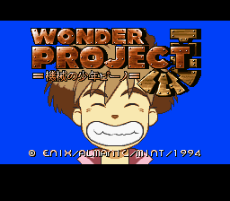 Обложка игры Wonder Project J - Kikai no Shounen Pino (Super Nintendo - snes)