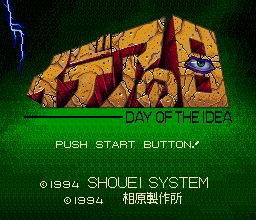 Обложка игры Idea no Hi (Super Nintendo - snes)