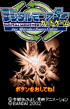 Обложка игры Digital Monster Card Game