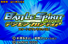 Обложка игры Battle Spirit Digimon Frontier (WonderSwan Color - wsc)