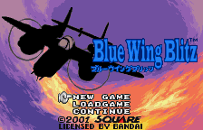 Обложка игры Blue Wing Blitz (WonderSwan Color - wsc)