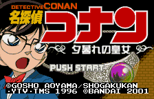 Обложка игры Meitantei Conan - Yugure no Koujo (WonderSwan Color - wsc)