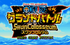 Обложка игры From TV Animation One Piece - Grand Battle Swan Colosseum (WonderSwan Color - wsc)